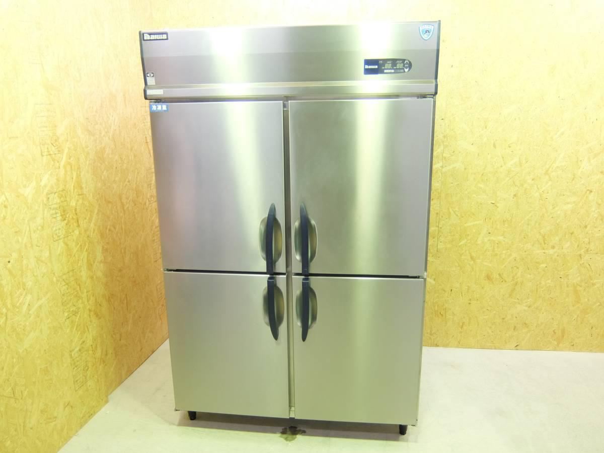 厨房機器 冷蔵庫