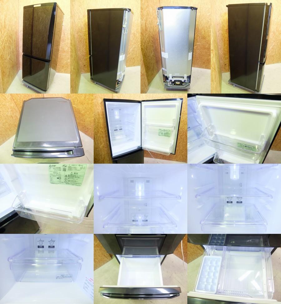冷蔵庫 MR-P15A-B