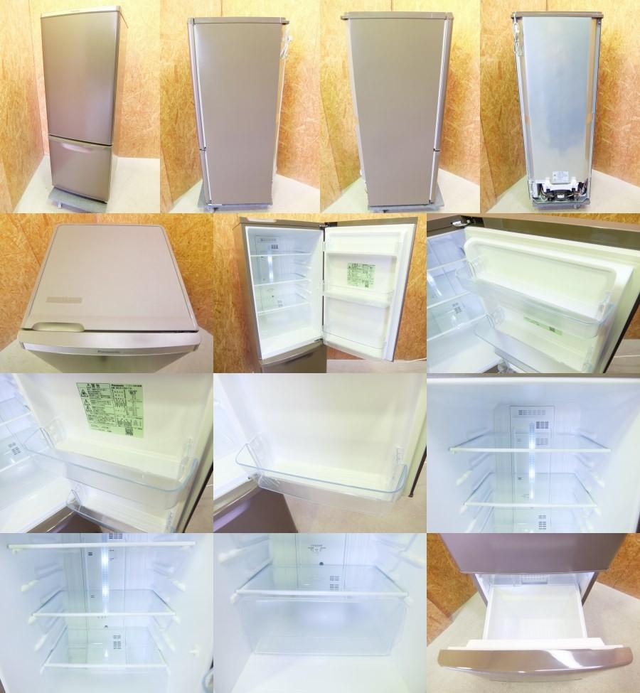 冷蔵庫 NR-B179W-T