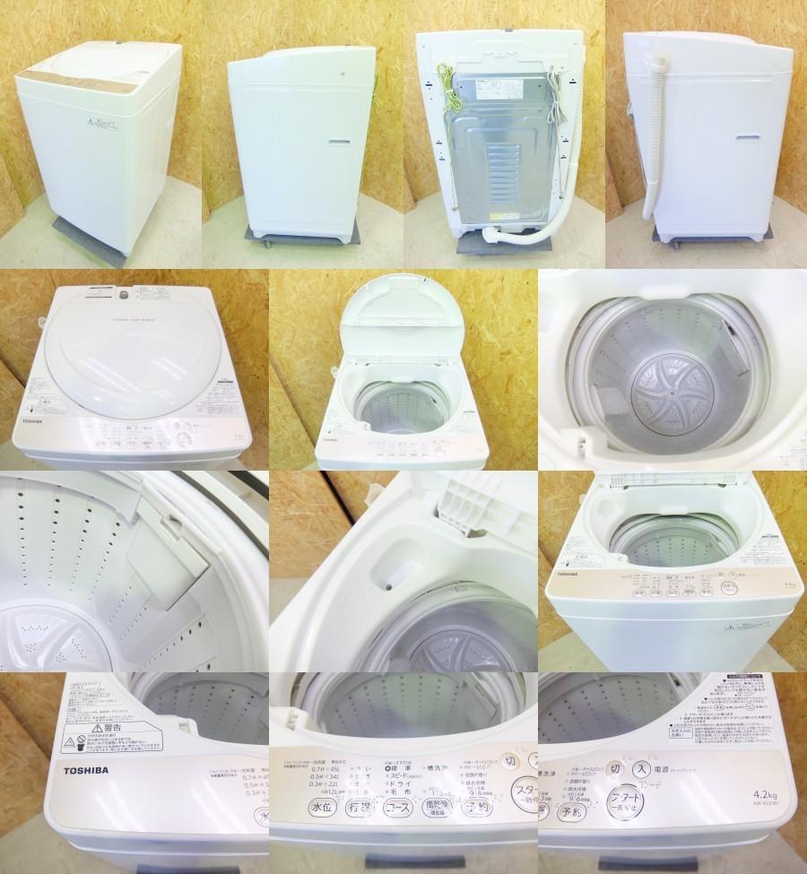 冷蔵庫 MR-P15Z-B