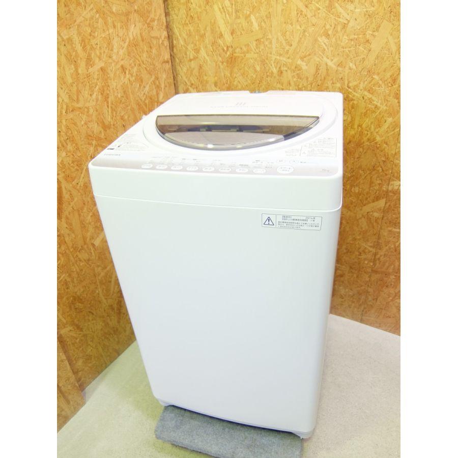 洗濯機 AW-60GM