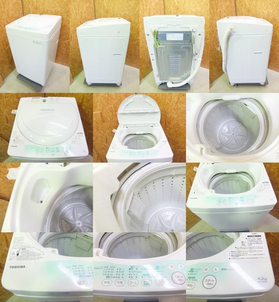 洗濯機 AW-704(W)