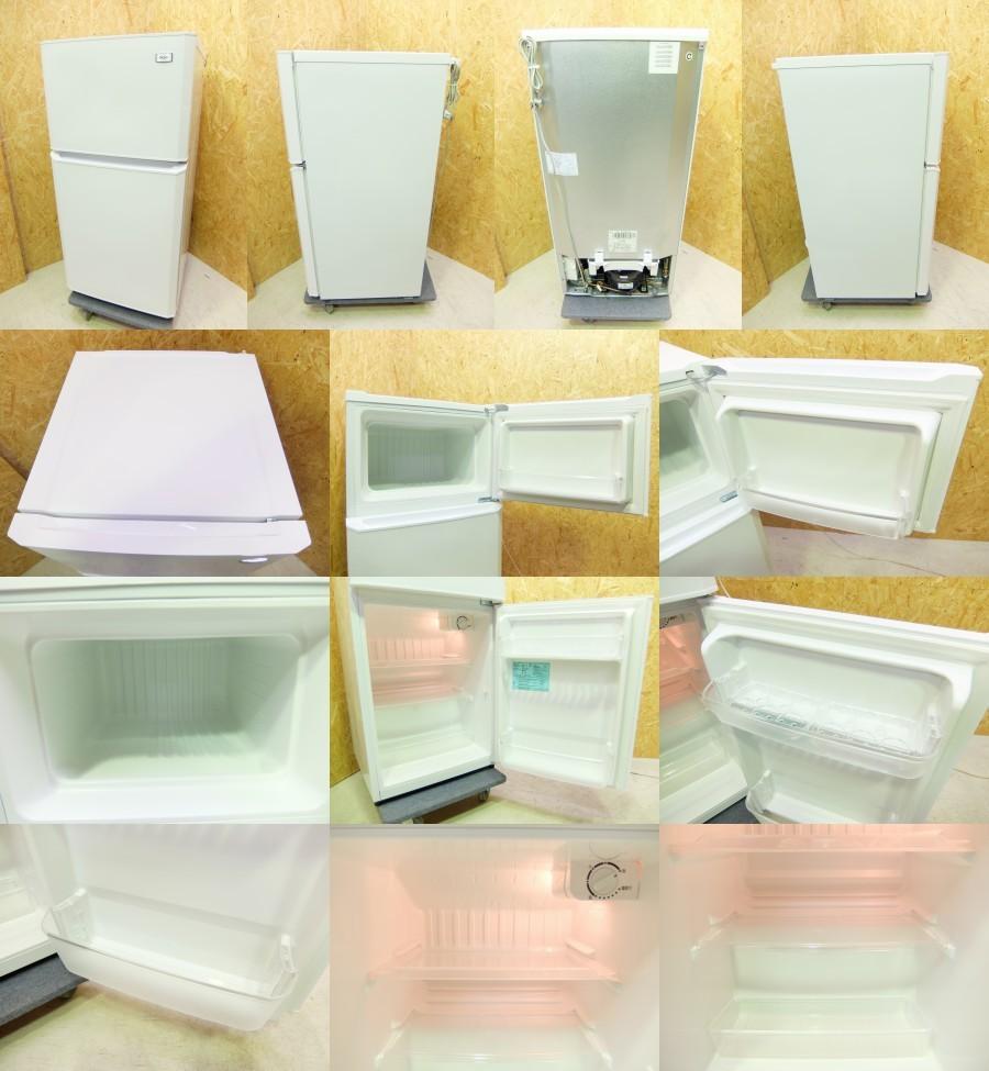 冷蔵庫 JR-N106H