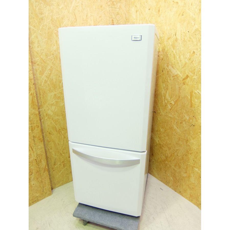 冷蔵庫 JR-NF140H