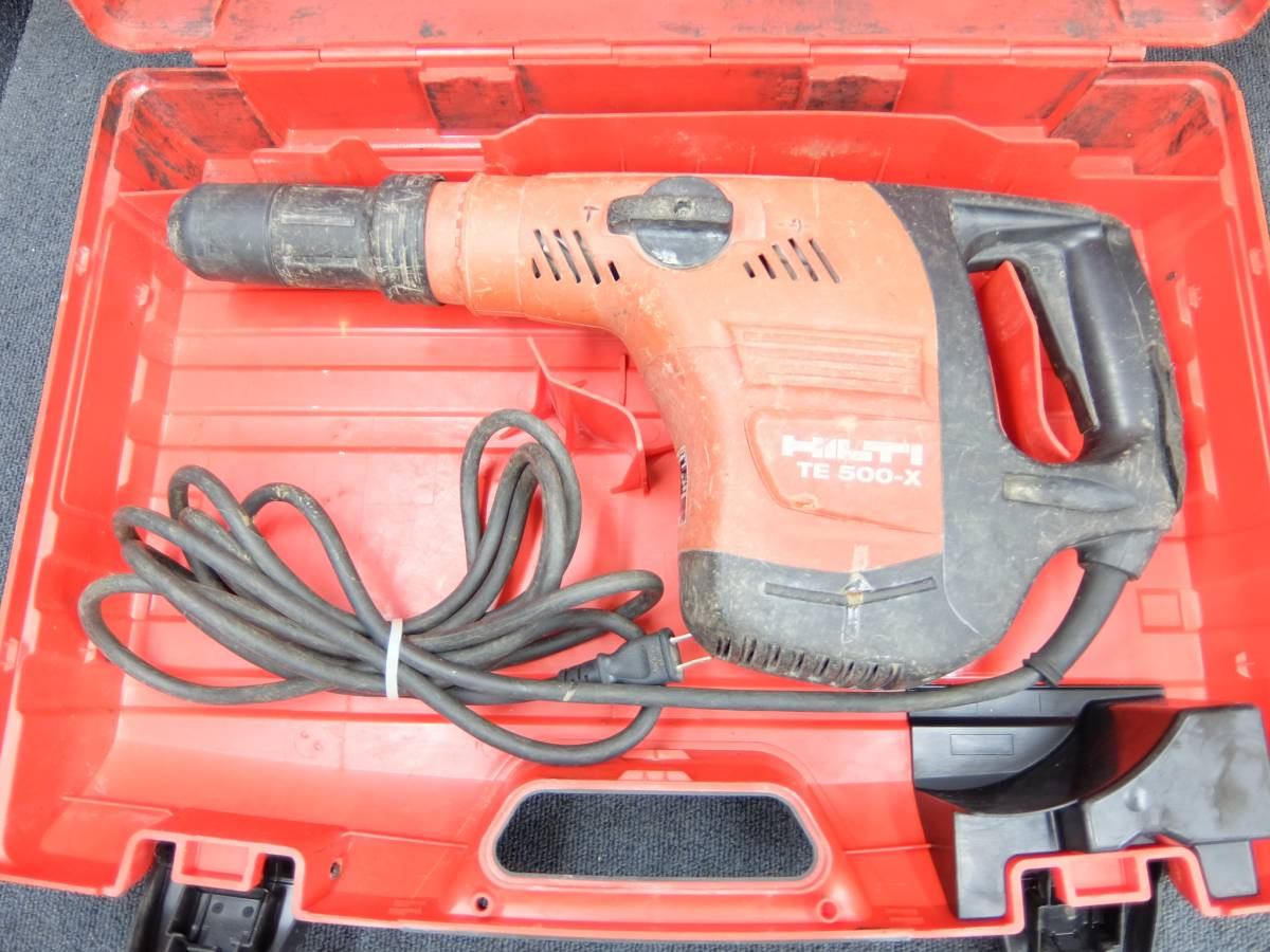 電動工具 TE-500X