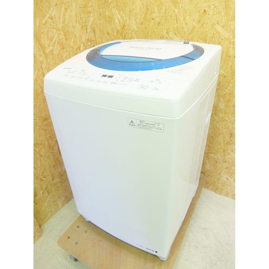 洗濯機 AW-D835