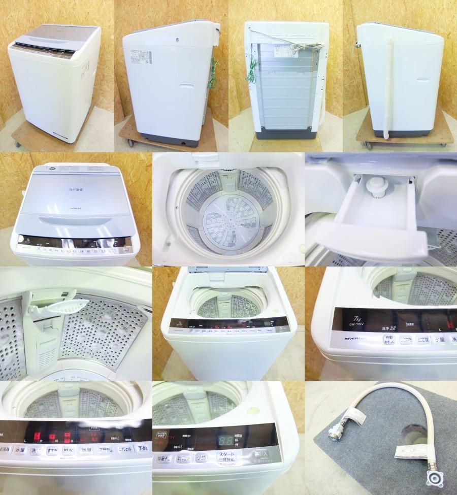 洗濯機 BW-7WV