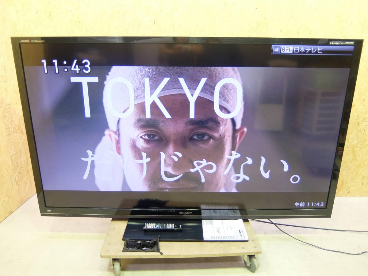 液晶テレビ LC-80GL7